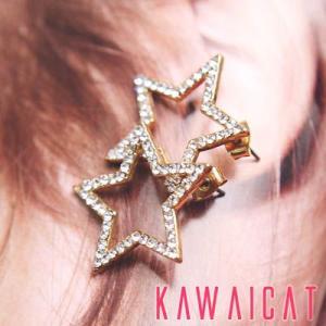 【50%OFF】【ea8876】ラインストーンがちりばめられた星形のイヤリングでどのコーディネートにもピッタリなスターピアス|kawaicat