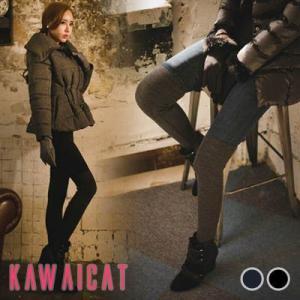 【冬セール】【交換返品不可】【pt10348】ユニークなアイテム♪ストレッチが効いてるので履き心地抜群のハーフカラーレギンス(サイズS〜L) kawaicat