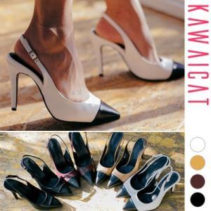 パンプス レディース シューズ 靴 ハイヒール バックストラップ ポインテッドトゥ ピンヒール 配色 ブラック ホワイト ワイン ベージュ sh19266|kawaicat