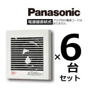 パイプファン 6台セット パナソニック FY-08PD9DKT 適用パイプΦ100 電源線直結 kawaidenki-com