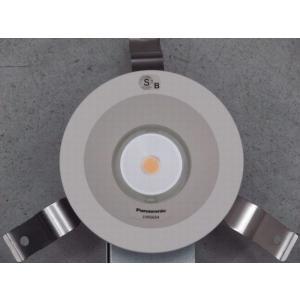 LEDダウンライト パナソニック LHR5654 白熱球100W相当 電球色 埋込穴径φ100|kawaidenki-com|02
