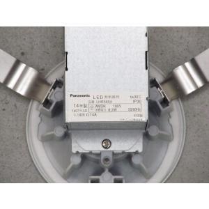 LEDダウンライト パナソニック LHR5654 白熱球100W相当 電球色 埋込穴径φ100|kawaidenki-com|03