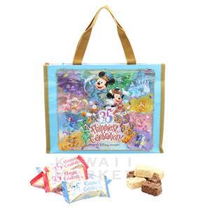 東京ディズニーリゾート35周年『Happiest Celeb...