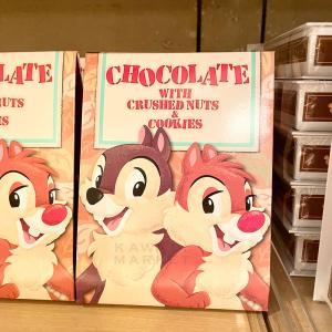 ■ アイテム名 ■ 東京ディズニーリゾート チョコレート(クラッシュナッツ&クッキー入り) ディズニ...