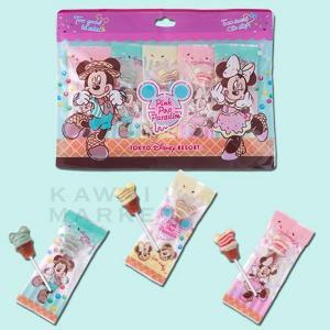 ■ アイテム名 ■ キャンディー Pink Pop Paradise ピンク・ポップ・パラダイス  ...