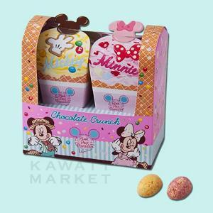 ■ アイテム名 ■ チョコレートクランチ Pink Pop Paradise ピンク・ポップ・パラダ...