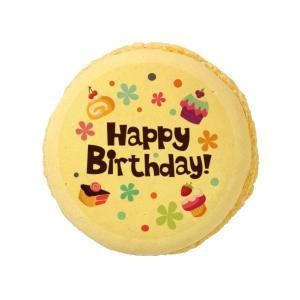 誕生日おめでとうを伝えるメッセージマカロン。  ※ 単品マカロンは5個または10個組み合わせてご注文...