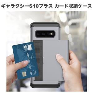 ICカード収納可能! 便利なスライド式カードホルダーがついた iケースです。 ICカードサイズのカー...