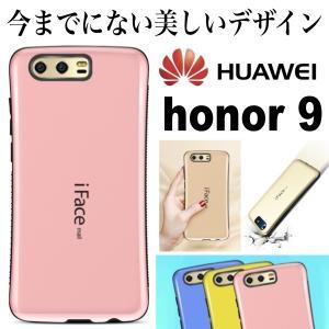 HUAWEI honor9 専用ケース iface mall アイフェイスモール ファーウェイオーナ...