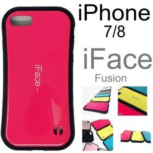 iFace Fusion iPhone8 iPhone7 アイフォン8 アイフォン7 アイフェイス フュージョン スマホケース