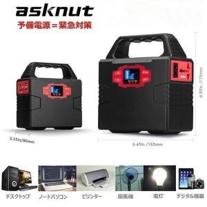 ブランド:asknut 仕事時間: 150Wh * 0.8(電気エネルギー損失)/設備仕事率  例え...