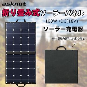 仕様: 出力:100W 定格電圧:18V 定格電流:5.5A 開放電圧:20V 短絡電流:6.1A ...