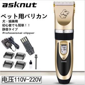 即納!犬用バリカン バリカン ペット ペットトリミング 毛器剃り 犬 電動クリッパー 充電式 LED充電表示 全身と部分カット