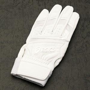 メール便送料無料 アシックス 野球 バッティング用手袋 ハードタイプ(片手用) BEG235 ホワイト|kawaisports