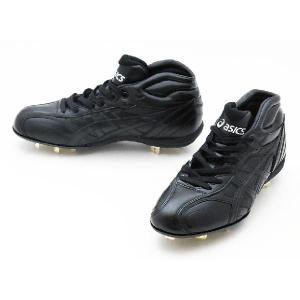 アシックス 野球 スパイク クロスウィンド MT SFS501 ブラック|kawaisports