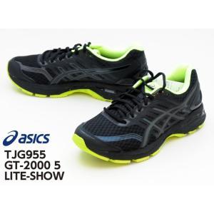 送料無料 アシックス メンズ ランニングシューズ GT-2000 5 LITE-SHOW TJG955 ブラック×フラッシュイエロー|kawaisports