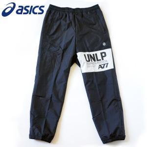 アシックス ランニング ウェア メンズ ウインドパンツ A77 XAW825 ブラックA|kawaisports