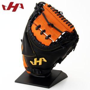 送料無料 ハタケヤマ 野球 軟式 グローブ グラブ キャッチャーミット 限定品 TH-G23 ブラック×オレンジ|kawaisports