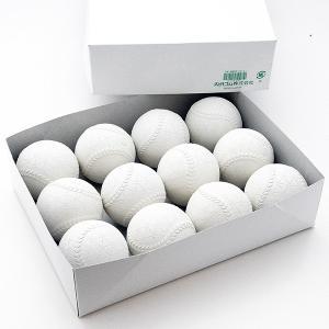 軟式 野球ボール C号検定落ち ナイガイボール|kawaisports