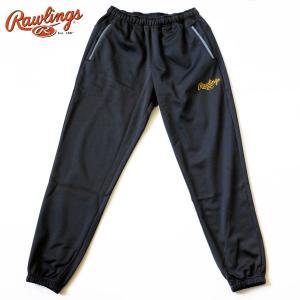 ローリングス 野球 トレーニングウェア スウェット ジョガーパンツ ロング丈 AOP7F04 ブラック|kawaisports