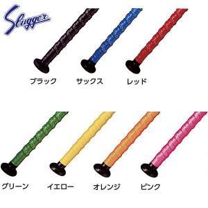久保田スラッガー 野球 バット グリップテープ E-55|kawaisports