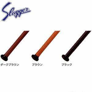 久保田スラッガー 野球 バット グリップテープ E-56|kawaisports