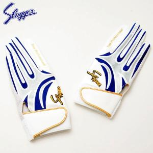 久保田スラッガー 野球 バッティング手袋 両手用 S-101 ホワイト×ネイビー|kawaisports