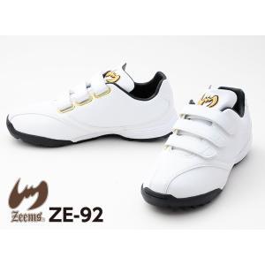 ジームス 野球 トレーニングシューズ ZE-90 ホワイト×ホワイト|kawaisports