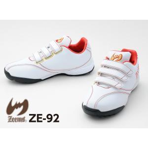ジームス 野球 限定カラー トレーニングシューズ ZE-91ホワイト×レッド|kawaisports