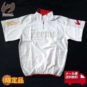 メール便送料無料 ジームス 野球 ウェア メンズ 半袖 ピステシャツ 限定品 BP-70W ホワイト kawaisports