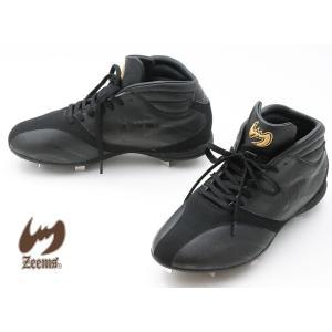 送料無料 ジームス 野球 スパイク 限定 ミドルカットスパイク ジーカルティエイト2 ZE-55 ブラック|kawaisports
