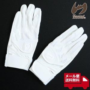 メール便送料無料 ジームス 野球 トレーニングウェア 手袋 バッティンググローブ バッティング手袋 ZER-610W 両手用 ホワイト|kawaisports