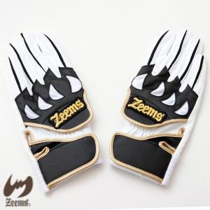 メール便送料無料 ジームス 野球 バッティング手袋 ZER-838B ホワイト×ブラック|kawaisports