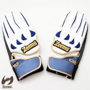 メール便送料無料 ジームス 野球 バッティング手袋 ZER-840N ホワイト×ネイビー|kawaisports