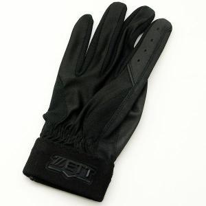 メール便送料無料 ZETT ゼット ZETT 野球 プロステイタス 守備用手袋 BG299HS 片手用 ブラック|kawaisports