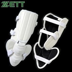 ゼット ZETT 野球 レッグガード BLL23 ホワイト|kawaisports
