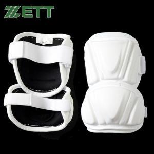 ゼット ZETT 野球 エルボーガード BLL34 ホワイト|kawaisports
