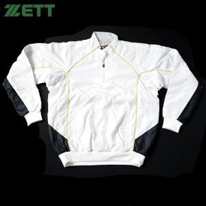 ゼット ZETT 野球 ウェア 中綿入り長袖Vジャンパー 長袖 メンズ BOV400 ホワイト×ブラック kawaisports