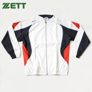 ゼット ZETT 野球 ウェア ウィンドジャンパー 長袖 メンズ BOV300S ホワイト×ネイビー kawaisports