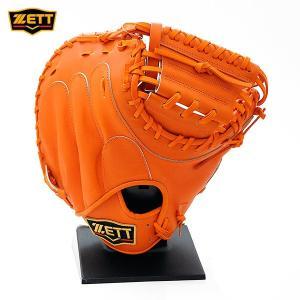 送料無料 ゼット ZETT 野球 硬式 グローブ グラブ プロステイタス BPROCM82 キャッチャーミット 5600 オレンジ|kawaisports