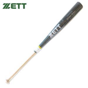 ゼット 野球 硬式バット 一般 硬式用 合竹バット BWT17384 ナチュラル×ライトブラック|kawaisports