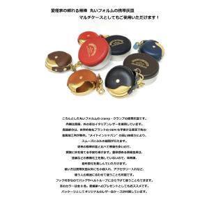 Cr-131 【イタリアンレザー】マルチケース/携帯灰皿|kawakichi