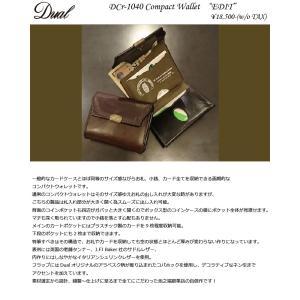 Dcr-1040 【ブライドルレザー】コンパクトウォレット|kawakichi