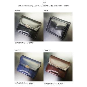 Dcr-1040 SLIM 【ブライドルレザー】スリムコンパクトウォレット|kawakichi