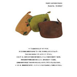 VS-800LP PAINT LEATHER POUCH kawakichi
