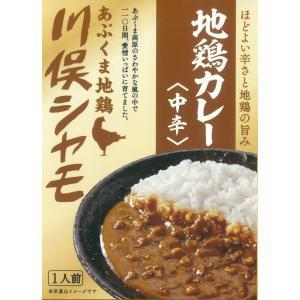川俣シャモ 地鶏カレー|kawamatashamo