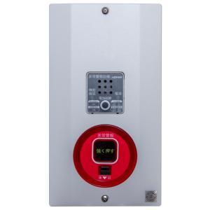非常警報設備 複合装置(埋込型)EYA055A-LMB 埋込BOX別手配