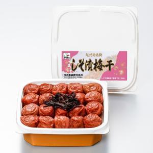 和歌山県産の梅干しを産地直送。しそ漬梅干は和歌山県認証商品です。ふくよかで大粒の紀州南高梅を色あざや...