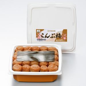 梅干し 贈答 ギフト 和歌山 紀州南高梅 こんぶ梅800gプラ容器 塩分9%