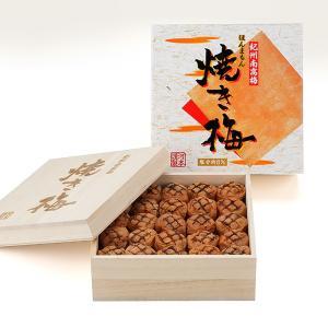 梅干し 和歌山 紀州南高梅 焼き梅 800g木箱 塩分8%|kawamotokk